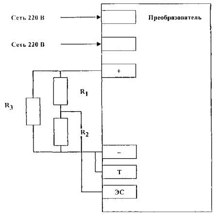 Рис. 4.4.2 Схема проверки