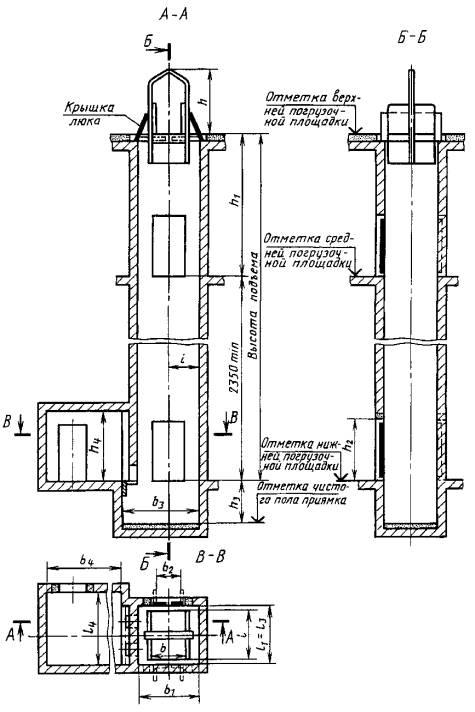 Лифт тротуарный с подъемом