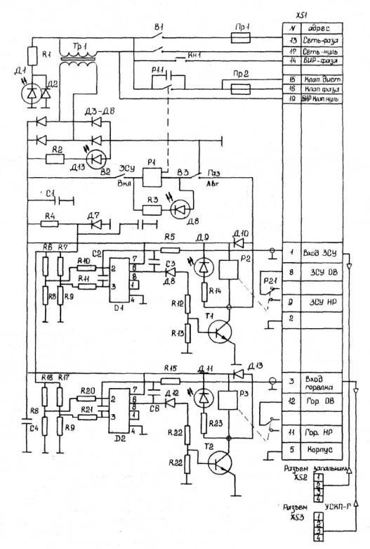 Рисунок 4 - Принципиальная электрическая схема пульта управления.