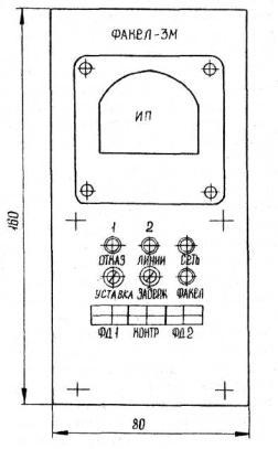 Инструкция факел 3м