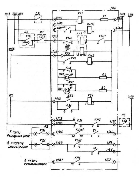 Рисунок А.1 - Электрическая