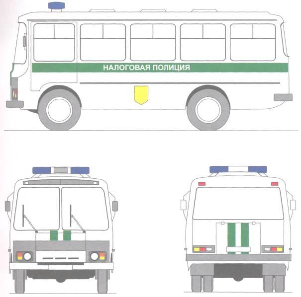 схемы автомобилей служб