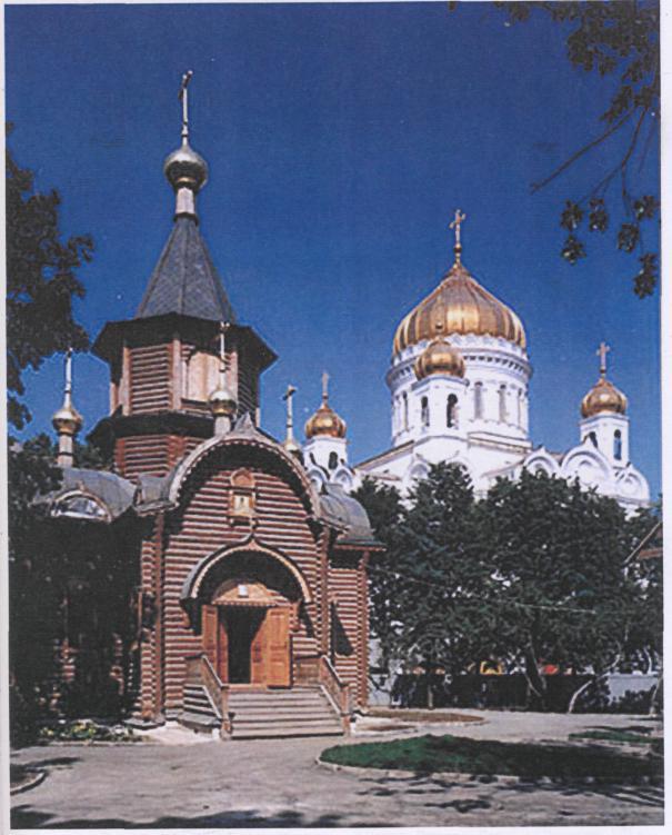 Русский православный храм