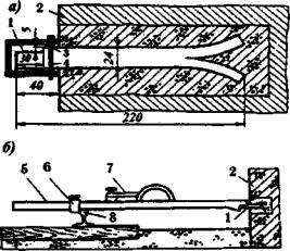 Инженер По Текущему Содержанию Пути Должностная Инструкция - фото 9