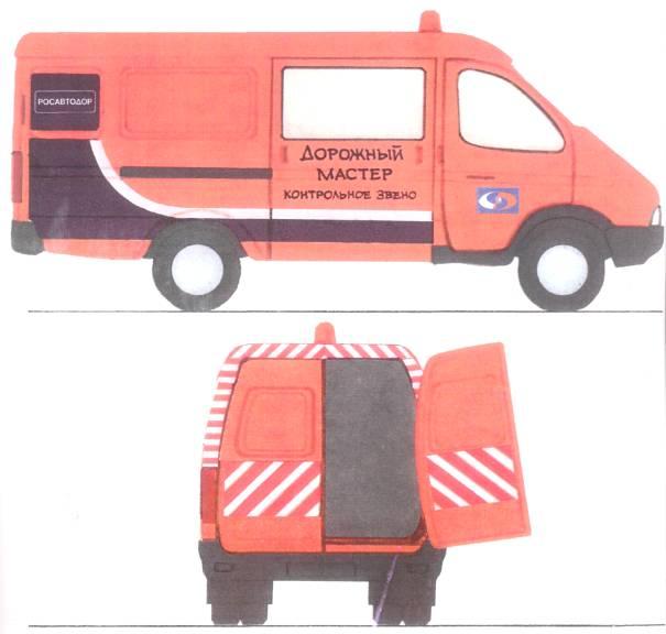 Рисунок Б.4 - Дорожная машина