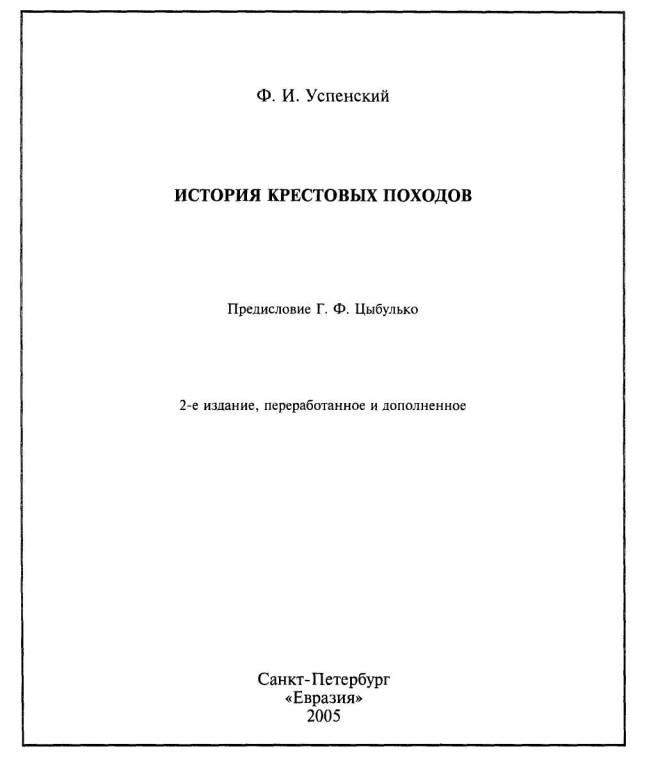 образец титульной страницы реферата в украине - фото 10