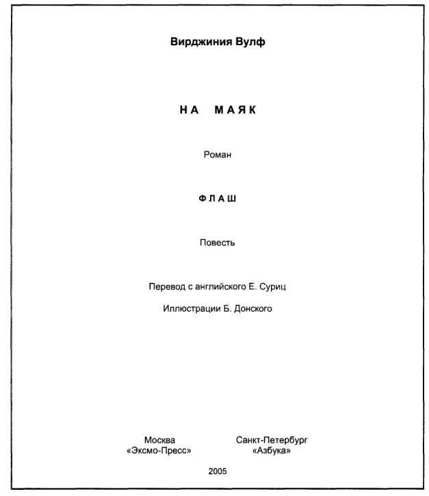 титульная страница реферата образец украина 2014