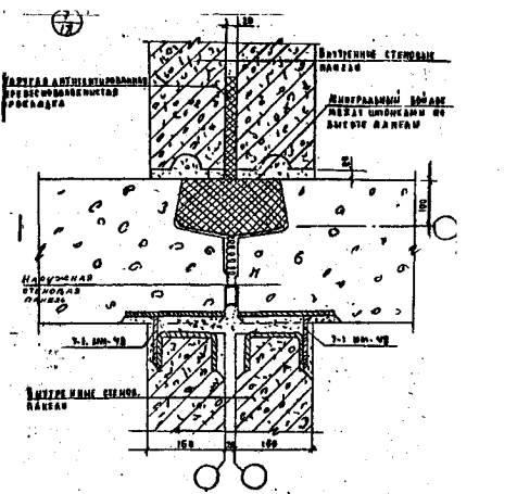 Монтаж крупнопанельных домов 135 серии.  Лист 74.  Соединение наружных стеновых панелей (при однорядной разрезке)...