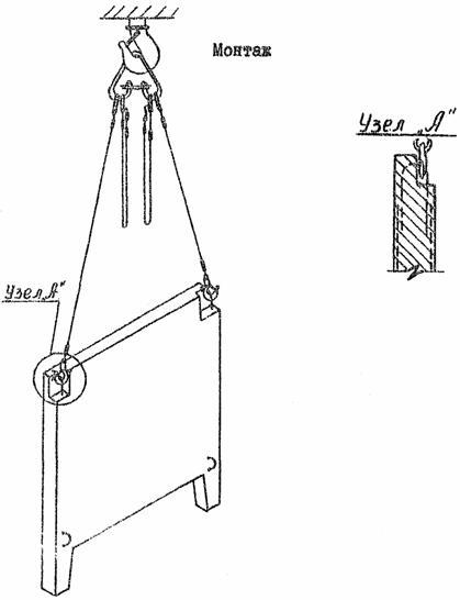 Строп 4СК-10, длина ветви 2,6