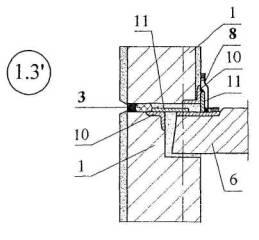 М 24.39/05 герметизация конструкций зданий и сооружений мате.