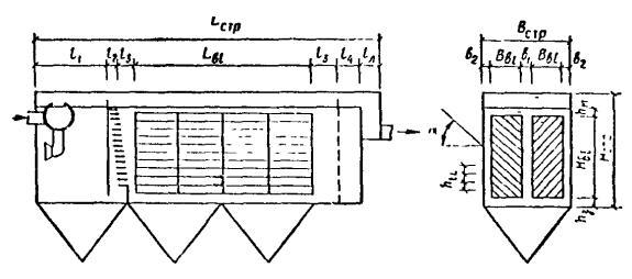 Схема тонкослойного отстойника