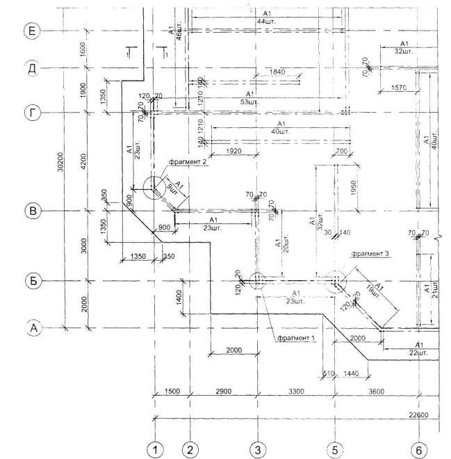 Пособие Армирование элементов