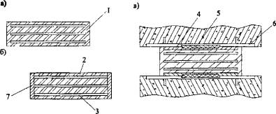 Чертежи резиновых опорных частей