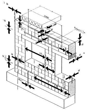 трехслойных стен зданий на
