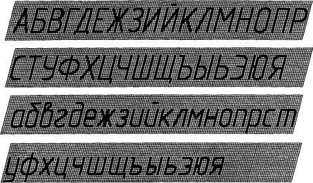 ГОСТ 2.304-81 рис 5