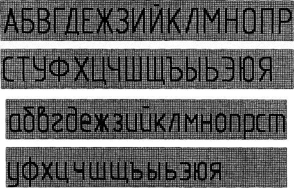 ГОСТ 2.304-81 рис 6