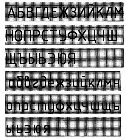 ГОСТ 2.304-81 рис 8