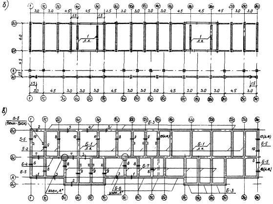 б - план колонн, ригелей и
