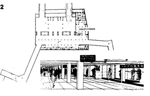 Схема подземного перехода на