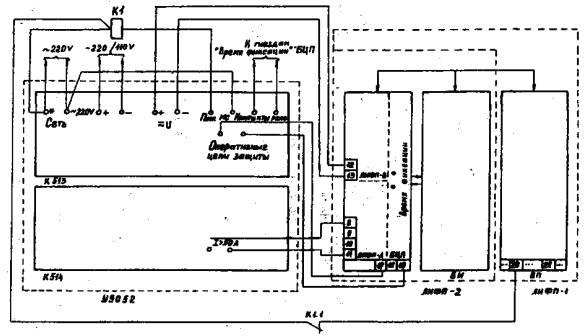 Схема проверки индикатора ЛИФП