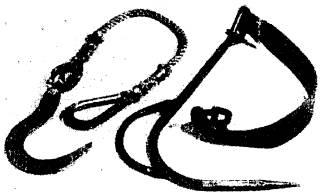 образец формуляра на пожарный рукав