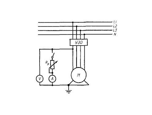 Рисунок В.1 - Схема проверки