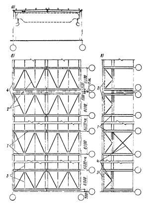 Пособие к СНиП II-7-81 Пособие