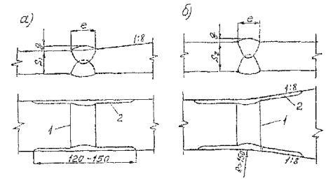 СТП 005-97 Технология